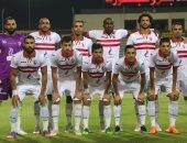 الزمالك يقرر استبعاد عبد المنصف من قائمة البطولة العربية وقيد 24 لاعبا