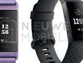 Fitbit الأمريكية تستعد للكشف عن ساعة جديدة لتعقب اللياقة البدنية