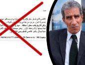 قانونى: ما قاله معصوم مرزوق تأليف يحتوى مغالطات للنيل من استقلالية القضاء