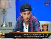 نجيب ساويرس للطفل محفوظ: سندفع الغرامة المالية اليوم.. وهتستلم شغلك غدًا