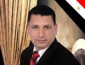 """""""الويشى"""" مديرًا عامًا للتعليم العام بكفر الشيخ"""