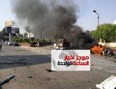 موجز أخبار الساعة 1 .. 9 مصابين ولا وفيات فى حادث اشتعال سيارتين بالبطل أحمد عبد العزيز