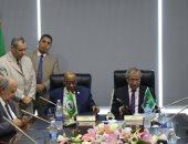 صور.. هيئة قضايا الدولة توقع اتفاقا مع العربية للعلوم والتكنولوجيا
