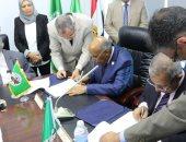 الأكاديمية العربيه بالإسكندرية توقع بروتوكول تعاون مع قضايا الدولة