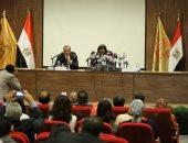 صور.. بدء مؤتمر دار الكتب للإعلان عن مخطوطة نادرة بحضور وزيرة الثقافة