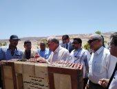 وزير الزراعة يضع حجر الأساس لمزرعة سمكية فى جنوب سيناء
