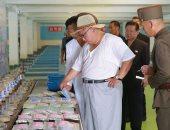 صور.. جولة تفقدية لزعيم كوريا الشمالية للمشاريع الاقتصادية فى بلاده