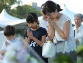 صور.. اليابان تحيى الذكرى الـ73 لقصف هيروشيما بقنبلة ذرية