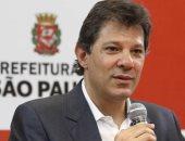 حزب العمال البرازيلى يختار فرناندو حداد مرشحًا بديلاً فى الانتخابات الرئاسية