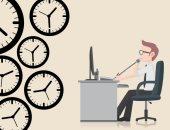 مين بيشتغل اكتر الحكومة ولا القطاع الخاص؟.. تعرف على عدد الساعات التي يقضيها الموظفون بالعمل