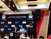 لجنة المسابقات تعلن مواعيد وملاعب دور الـ64 لكأس مصر مواليد 97