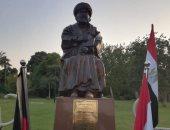 صور.. أفغانستان تهدى مصر تمثال جمال الدين الأفغانى فى ذكرى قناة السويس الجديدة