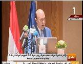 مهاب مميش: أحفادنا سينهلون من عائدات قناة السويس الجديدة أمد الدهر
