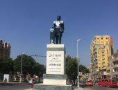 صور.. محافظة الإسماعيلية تعيد تمثال الخديوى إسماعيل للونه السابق