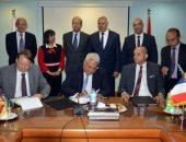 توقيع اتفاقية تعاون فنى وهيكلى بين البنك الزراعى ومؤسسة RIAS وصندوق SANAD