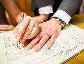 ارتفاع الزواج بنسبة 7.9% والطلاق ينخفض 1.2% فى إبريل 2018