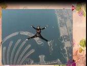 """فيديو.. يرقصن الباليه فى السماء.. تعرف على فتيات القفز بالمظلات مع """"ست الحسن"""""""