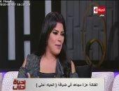 """عزة مجاهد تكشف بداية علاقتها بصلاح السعدنى وأسرار مسلسل """"القاصرات"""""""