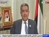 ممثل الإمارات بالأمم المتحدة:قطر تستخدم وتمول منظمات وهمية لدعم افتراءاتها