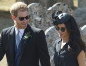 """ثقب حذاء الأمير هارى يعيد الجدل بشأن إنفاق ميجان على أزيائها.. """"خلصت فلوسه"""""""