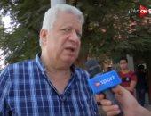 فيديو.. مرتضى منصور لـ ON sport: يجب إقامة مباريات المصرى فى بورسعيد