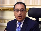 """الإسكان تعلن تنفيذ 32% من 1440 وحدة بمشروع """"سكن مصر"""" فى مدينة ناصر بأسيوط"""