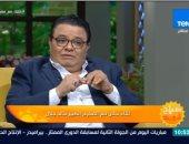 """خالد جلال يؤكد أن الرئيس انتصر للشباب والإبداع بحضوره """"سلم نفسك"""""""