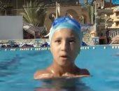 """شاهد..""""فرانس 24""""تعرض تقريرًا عن """"الطفل المصرى السابح ضد التيار يتحدى إعاقته"""""""