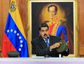 مادورو يطالب ببطاقة الهجرة للكولومبيين الذين يدخلون فنزويلا