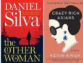 شاهد.. 10 كتب الأعلى مبيعًا فى قائمة نيويورك تايمز