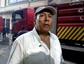 فيديو.. الفنان أحمد ماهر يروى تفاصيل شهادته حول حريق سينما ريفولى بوسط البلد