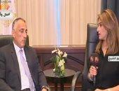 محافظ البنك المركزى: عدد المدخرين فى مصر وصل إلى 28 مليون مواطن