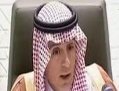 فيديو.. وزير الخارجية السعودى يهنئ شعبه باليوم الوطنى الـ88