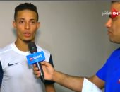 """نوح وائل لـ """" onsport """": سعيد بتسجيلى هدفين فى طلائع الجيش"""