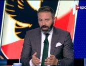 حازم أمام : غياب التركيز  سبب هزيمة الأهلى من بيراميدز