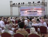 قبائل حجة تؤكد دعمها للشرعية ضد جرائم مليشيات الحوثى الإيرانية (فيديو)