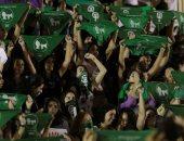 صور.. مظاهرات نسائية فى البرازيل احتجاجا على قانون تجريم الإجهاض