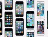 من SE حتى XS Max.. تعرف على تكلفة تصليح هواتف أيفون