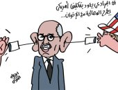 البرادعى يدعو للمصالحة مع الإخوان بتكليف أمريكى فى كاريكاتير اليوم السابع
