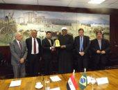 وزير التجارة والصناعة البرازيلى يعقد اتفاقا مع الأزهر لضمان جودة صناعة الحلال