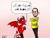 الشياطين يطالبون الإخوان بتعليمهم الكذب وتصديقه فى كاريكاتير اليوم السابع