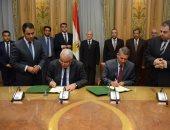 """""""العصار"""" يشهد توقيع بروتوكول تعاون بين """"الإنتاج الحربي"""" ونقابة المحامين"""
