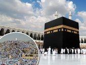 السعودية تعلن اكتمال جاهزية المنظومة الكهربائية فى مكة المكرمة