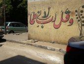 استجابة لصحافة المواطن.. حى الزيتون يرفع القمامة من أمام كنيسة العذراء