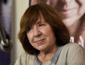 الاتحاد الأوروبى يعلن تخوفه من اختطاف حائزة على جائزة نوبل ببيلاروسيا لانضماممها للمعارضة