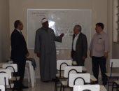 عباس شومان يتفقد الجمعية الإسلامية بريودي جانيرو لافتتاح مركز تعليم العربية