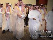 """شاهد في دقيقة.. قطر تنتهك حقوق الإنسان والمنظمات الحقوقية """"ترى وتسمع ولا تتكلم"""""""