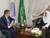 أمين عام رابطة العالم الإسلامى يبحث إقامة مؤتمر زعماء الديانات بأستانا