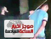 موجز6..حبس الراهب فلتاؤس 4أيام وأشعياء 15يوما بقضية مقتل الأنبا إبيفانيوس