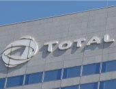 توتال الفرنسية تعتزم الاستثمار فى 10 % من مركزين لشحن الغاز بروسيا